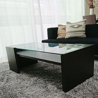 ガラス天板リビングテーブル