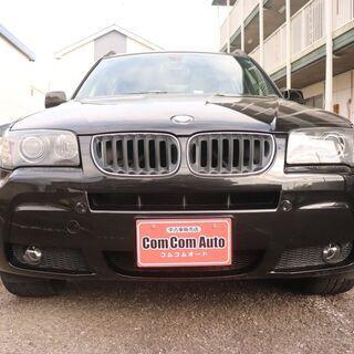 BMW X3 2.5I 25THアニバーサリー エディション4WD 黒