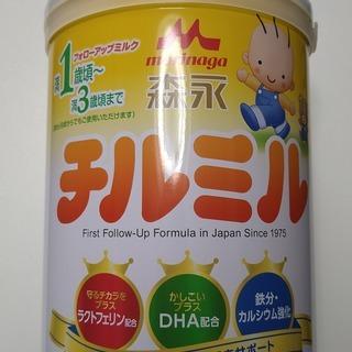 【値下げ!】森永フォローアップミルク チルミル大缶 820g