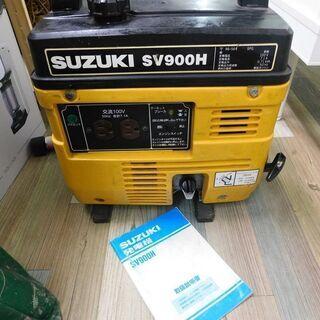 動作品 SUZUKI スズキ ポータブル発電機 SV900H 5...