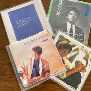 佐野元春、アルフィー他EPレコード 12枚