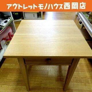 サイドテーブル ニトリ 幅45㎝ フリーテーブル オーランド45...