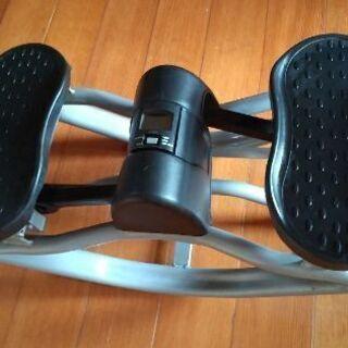 足踏み健康器具