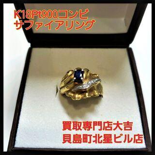 使わなくなった指輪・ネックレス・ピアスなどの貴金属お売りく…