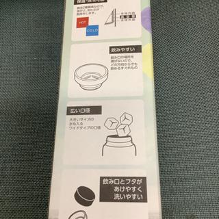 新品未使用 480ml  魔法瓶 リサイクルショップ宮崎屋 21...