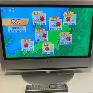 ソニーWEGAベガ 26型 KDL-S26A10 液晶テレビ