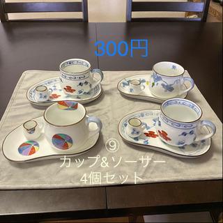 【ネット決済】コーヒーカップ&ソーサー 4個セット☕️ミルクポッ...