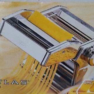 【未使用】ATLAS 生パスタメーカー