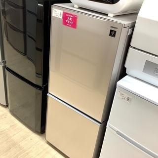 6ヵ月保証付!2017年製 SHARP(シャープ)の2ドア冷蔵庫...