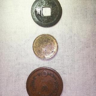 古銭(3枚セット)