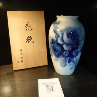大倉陶園★ブルーローズ/8011◆23cm花瓶
