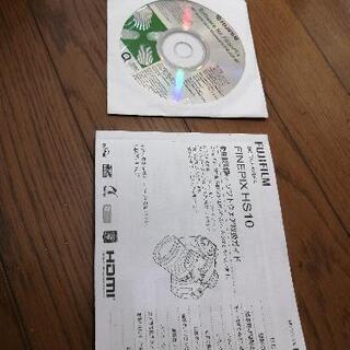 富士フィルムfinerix_HS10デジタルカメラ