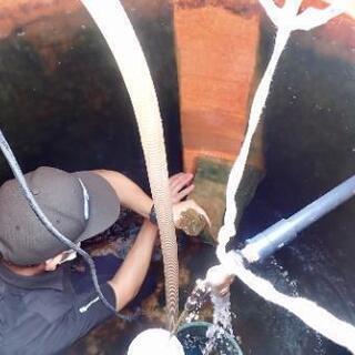 貯水タンク清掃5000円🎶 貯水タンクの撤去も承っております👨🔧