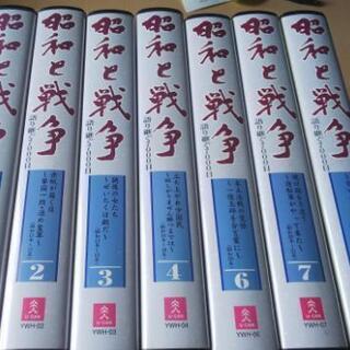 【VHSビデオ「昭和と戦争」語り継ぐ7000日】