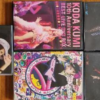 【ネット決済】売り切り 倖田來未 CD・DVD