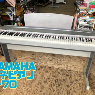 YAMAHA 電子ピアノ P-70【C4-617】