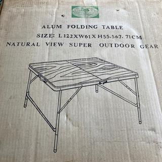 屋外用 テーブル