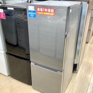 1年保証付!2020年製 HITACHI(日立)の2ドア冷蔵庫「...
