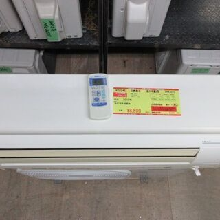 K02345 三菱重工 中古エアコン 主に6畳用 冷2.2kw/...