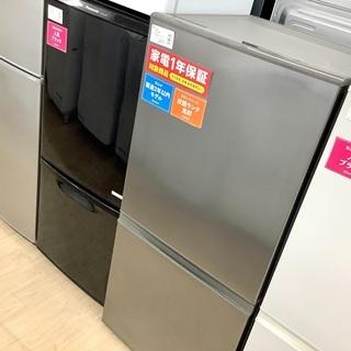 1年保証付!2019年製 AQUA(アクア)の2ドア冷蔵庫「AQ...