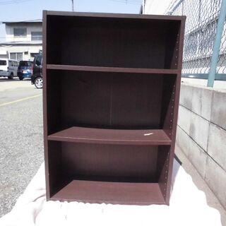 JM10582)本棚 3段 ダークブラウン W60.0cm X ...