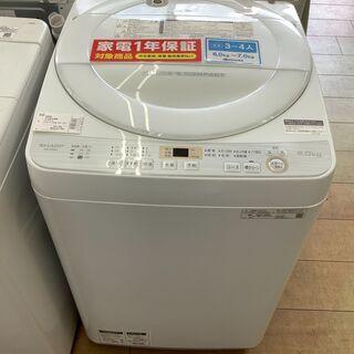 【安心1年保証】SHARP/6.0kg全自動洗濯機/2019年製...