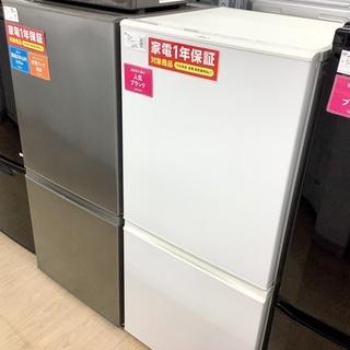 1年保証付!2018年製 AQUA(アクア)の2ドア冷蔵庫「AQ...