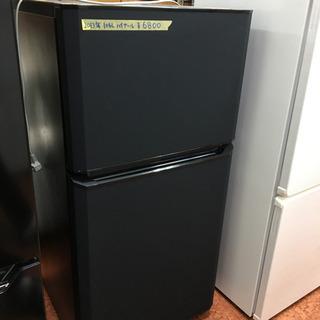 冷蔵庫 106L