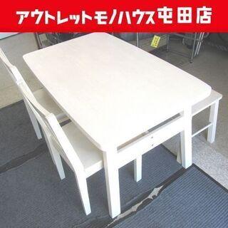 4人掛 ダイニングテーブル セット ベンチ付き ホワイト タマリ...