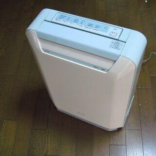【ネット決済】マイナスイオン付き除湿器