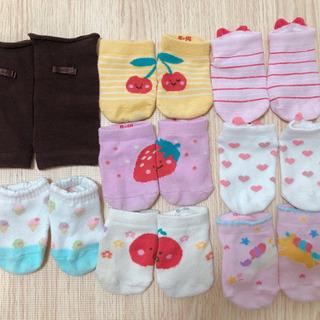 ベビー靴下セット 女の子 9〜14cm