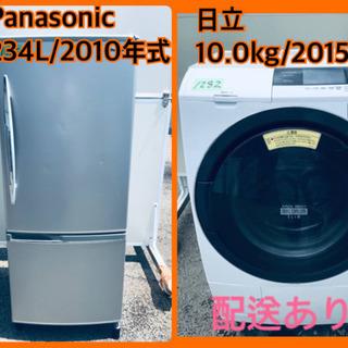 ⭐️10.0kg⭐️ ✨送料無料✨ドラム式入荷!!大型洗濯機/冷...