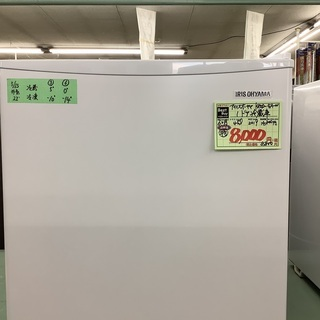 アイリスオーヤマ1ドア冷蔵庫KRSD-5A-W45ℓ管C2106...