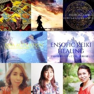 音姫会(誘導瞑想)&未知の可能性を開く体験会