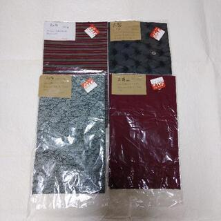 和布、古裂、木綿 4種類