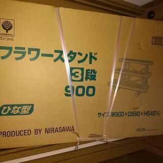雛壇式 花壇 組み立て式 900XD560XH545 m/m 購...
