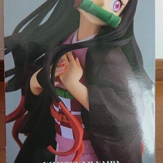 鬼滅の刃 禰豆子  フィギュア