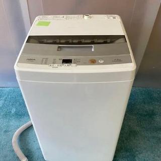 【ネット決済】全自動洗濯機 AQW-S45E