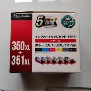 Canon BCI-350XL BCI-351XL 互換インク