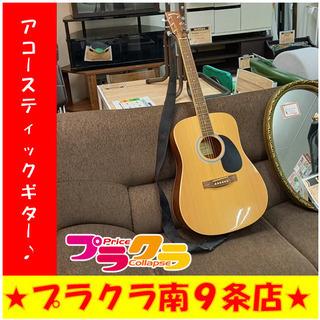 G4681 カード利用可能 アコースティックギター Sepia ...