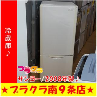 G4683 カード利用可能 3ヶ月保証 冷蔵庫 サンヨー SR-...