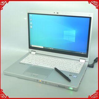 【ネット決済・配送可】在庫処分 送料無料  高速SSD搭載 タッ...