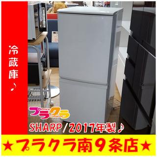 G4686 カード利用可能 半年保証 冷蔵庫 SHARP SJ-...