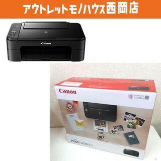新品☆Canon プリンター PIXUS TS3330 インクジ...