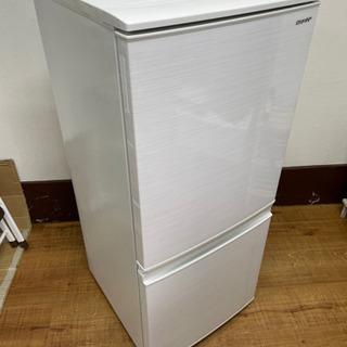 超美品/SHARP/シャープボトムフリーザー型冷凍冷蔵庫2020...