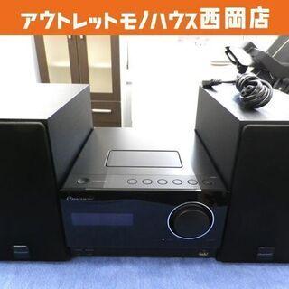 パイオニア CDミニコンポ X-CM31 2014年製 iPod...