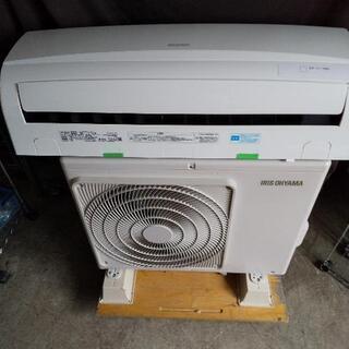 佐賀中古エアコン、アイリスオオヤマ2018年2.2KW15…