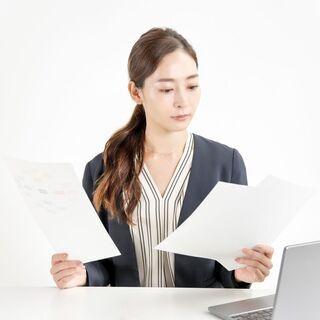 渋谷駅すぐ!簡単な書類チェック!時給1,300円~☆未経験OK!...