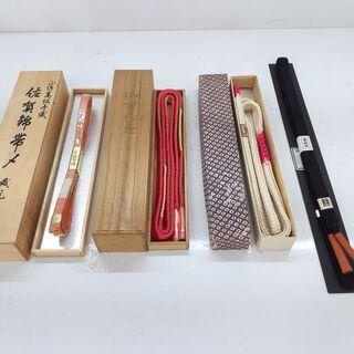 高級帯締め /KJ-0013-R-7