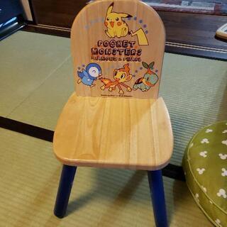 【ネット決済】子供用椅子